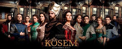 кёсем султан картинки из сериала